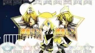 【Nico Nico Chorus】Gemini / ジェミニ【47 People