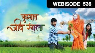 Tuzhat Jeev Rangala | Episode 536 - Webisode | June 7, 2018 | Zee Marathi