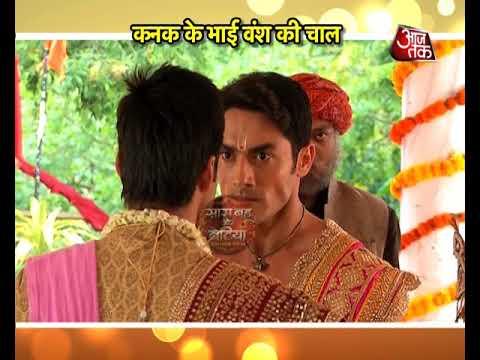 "Wedding Drama In ""Tu Sooraj Main Saanjh Piyaji"""