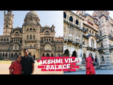 ഇന്ത്യയിലെ ഏറ്റവും വലിയ സ്വകാര്യ വസതി ! 170 മുറികളുള്ള ഗുജറാത്തിലെ Laxmi Vilas Palace, Vadodara