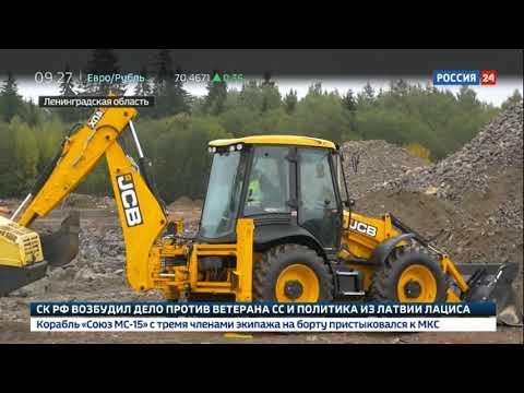 Сюжет в выпуске новостей Россия24 о старте строительства БВРЗ Новотранс