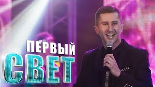 Мухамед Каздохов - Си къашэн / Сезон четвёртый