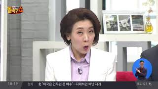 """靑, 정치권 겨냥 """"총리 국회선출 땐 대통령과 갈등 가능성"""""""