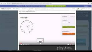 Khan Academy Bangla launching video