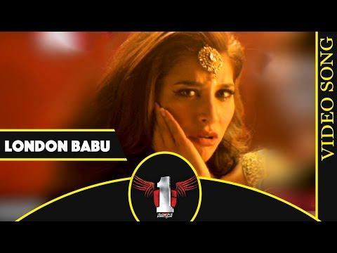 London Babu Full Video Song || 1 Nenokkadine Movie || Mahesh Babu, Kriti Sanon, DSP