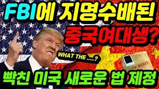 트럼프, 중국과 무역전…