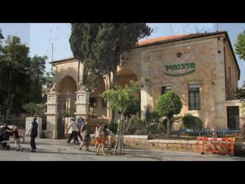 ירושלים 18.11.16