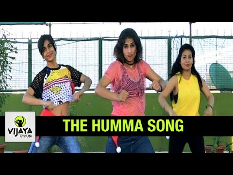 The Humma Song | OK Jaanu Movie | Zumba Dance on The Humma Song | Choreographed by Vijaya Tupurani