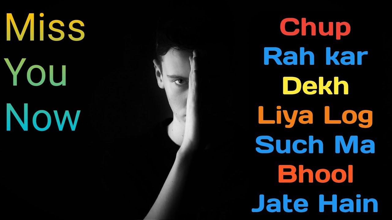 Best Sad Poetry Two Line In Hindi Urdu English Best Love Sad