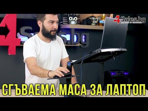 Функционална сгъваема масичка за лаптоп 4