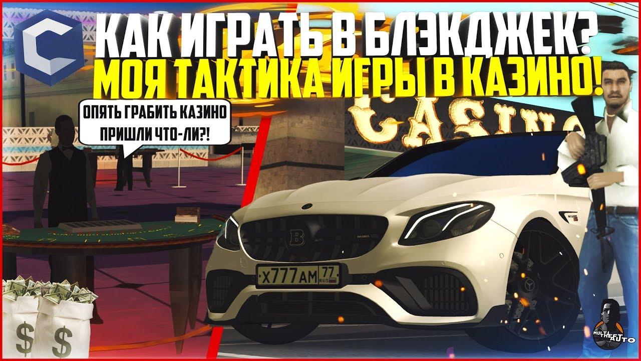 БЕСПРОИГРЫШНАЯ ТАКТИКА КАЗИНО НЕКСТРП - NEXTRP