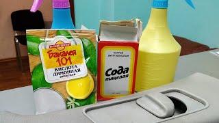 Фото Эксперимент химчистка салона автомобиля своими руками сода и лимонная кислота как очистить салон