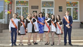 Выпускники 2017 -  Каменка, Школа №1/ Трейлер