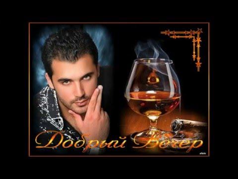 Бокал игристого вина   с тобою выпьем мы до дна...