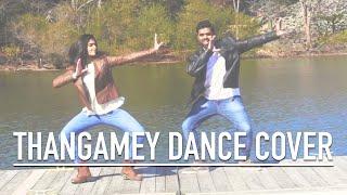 Naanum Rowdy Dhaan-Thangamey Dance Video|Anirudh|Vijay Sethupathi | Vignesh Shivan | Karthik Nats