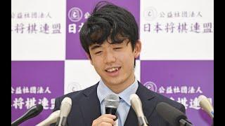 藤井七段、タイトル初挑戦 最年少17歳10カ月で棋聖戦(2020年6月4日会見ノーカット)