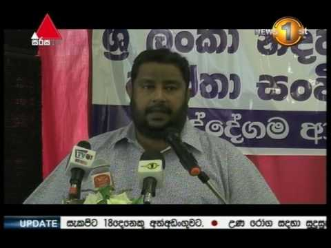 News 1st Sinhala Prime Time, Saturday, March 2017, 7PM (25-03-2017)