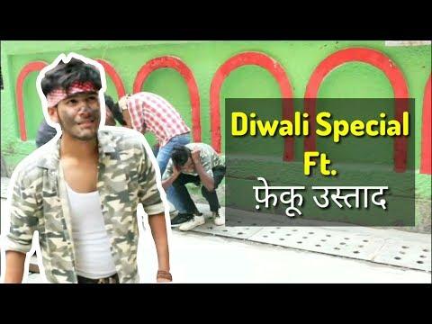 Diwali 2017 | Diwali funny video 2017 |...