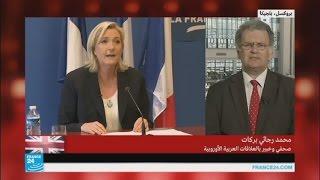 دعوات أوروبية لإصلاح الاتحاد وإعادة الثقة به