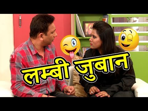 Download Youtube: मैंने कब बोला | Indian Couple Funny Fight | Hilarious Husband Wife jokes for Entertainment in Hindi