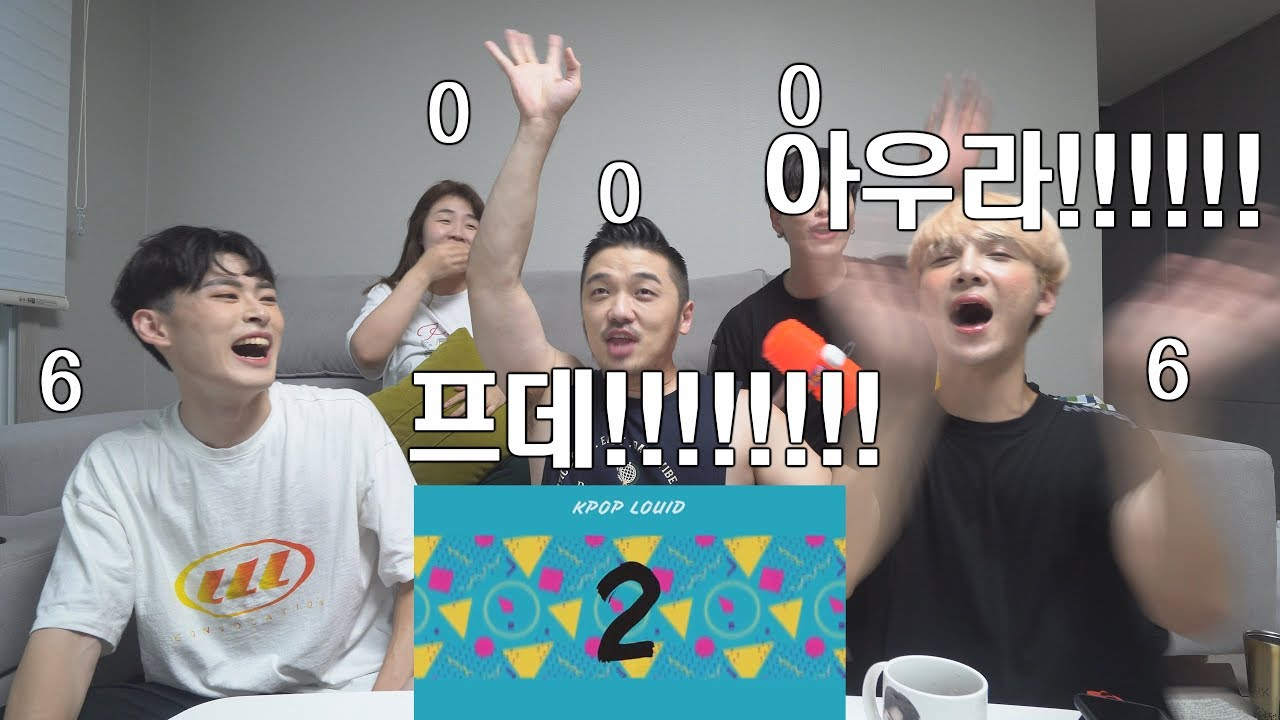 Eng Sub Guess The Kpop Song By Their Intro Who Is The Winner
