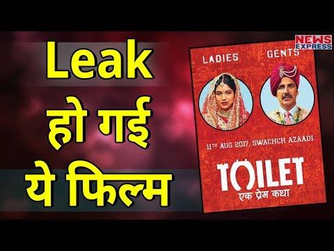 Akshay Kumar के लिए बुरी खबर, Leak हो गई  फिल्म Toilet Ek Prem Katha