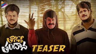 Tagite Tandana Movie TEASER | Adith | Sapthagiri | 2019 Latest Telugu Movies | Telugu FilmNagar