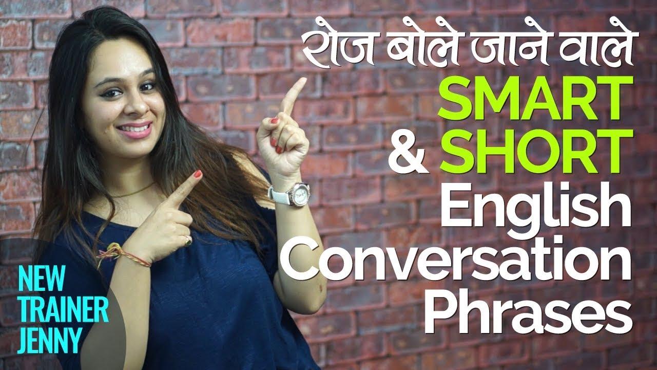 Smart & Short English Conversation Phrases - Learn English