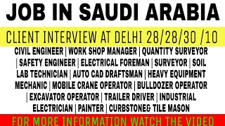 job in saudi Arabia | white collar job | blue collar job | interview at Delhi 28/29/30 this month