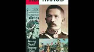 Белая армия Прощание славянки Татьяна Петрова