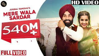 Mere Wala Sardar  | Jugraj Sandhu | New Punjabi Songs 2018 | Latest Punjabi Songs 2018