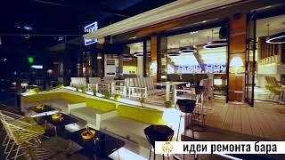 видео Кофемашины для ресторанов в Москве Московской области