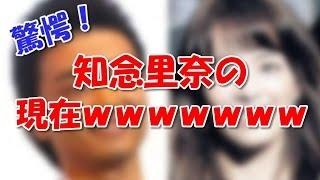 かねて交際中だったミュージカル俳優の井上芳雄(36)と 歌手で女優の...