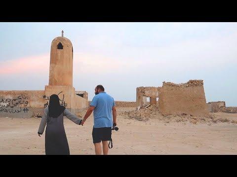 Menjelajahi Kota Hantu di Qatar (Qatar's Ghost Town)