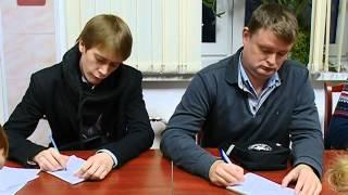 видео Департамент экономического развития и торговли Новгородской области