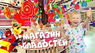 ВЛОГ Самый Большой Магазин Сладостей в МИРЕ Разноцветный M&M