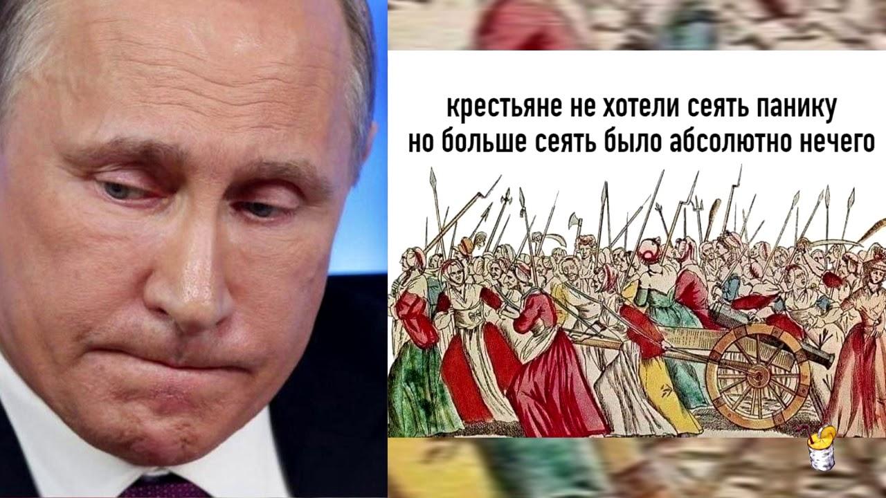 У Путина рухнул рейтинг. Сейчас ставки, как никогда высокие