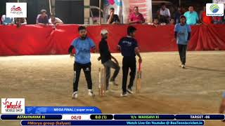 SUPER OVER FINAL Box premier League 2017 , morya group (kalyan) | Mumbai