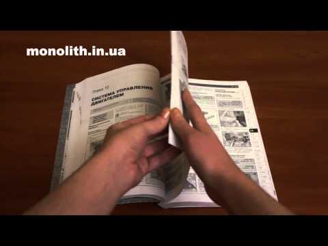 База книг - это электронные книги скачать бесплатно онлайн