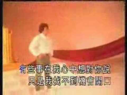 Jackie Chan - Walk towards the sun