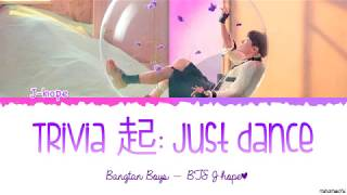BTS J-HOPE 'Trivia 起 : Just Dance' Lyrics [Color Coded Han_Rom_Eng] Mp3