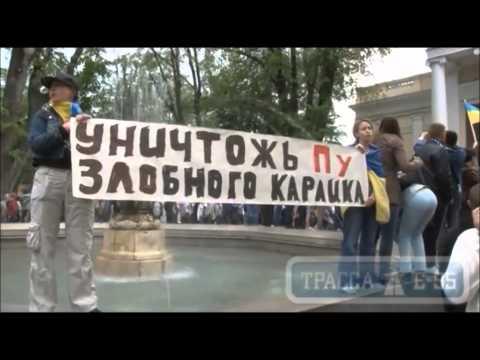 ODESSA 5/02: The Untold Truth of Kulikovo Field [Part 1]  HD 1080p