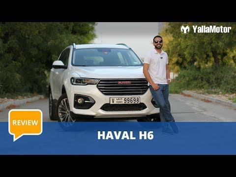 Haval H6 2019 Review   YallaMotor.com