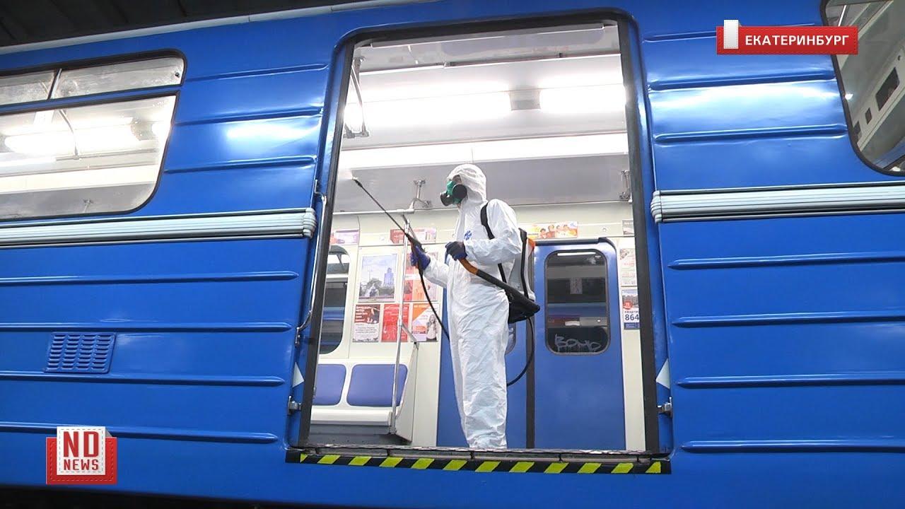 Дезинфекция вагонов метро