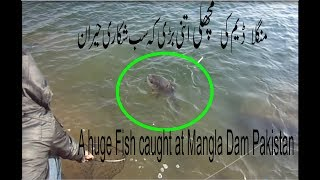 Fishing at Mangla Dam