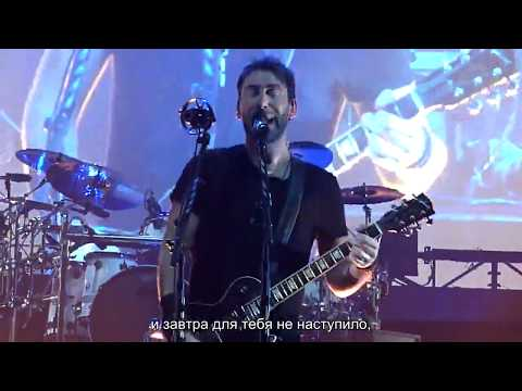 Nickelback - If Today Was Your Last Day (Русские субтитры)