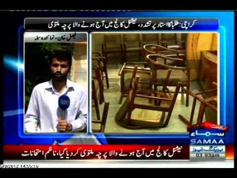 CHANNEL NEWS ABOUT NATIONAL COLLEGE VOILENCE IN KARACHI