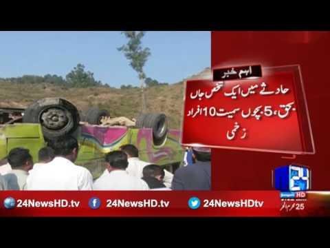 Bus plunges into drain near Kotli Azad Kashmir