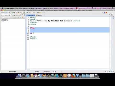 1-  وسوم PHP ومكان كتابة اللغة  - دورة PHP كاملة خطوة خطوة واحترافية للمبتدئين
