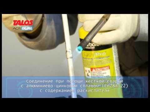 Видео Труба медная наружный диаметр 6 стенка 1
